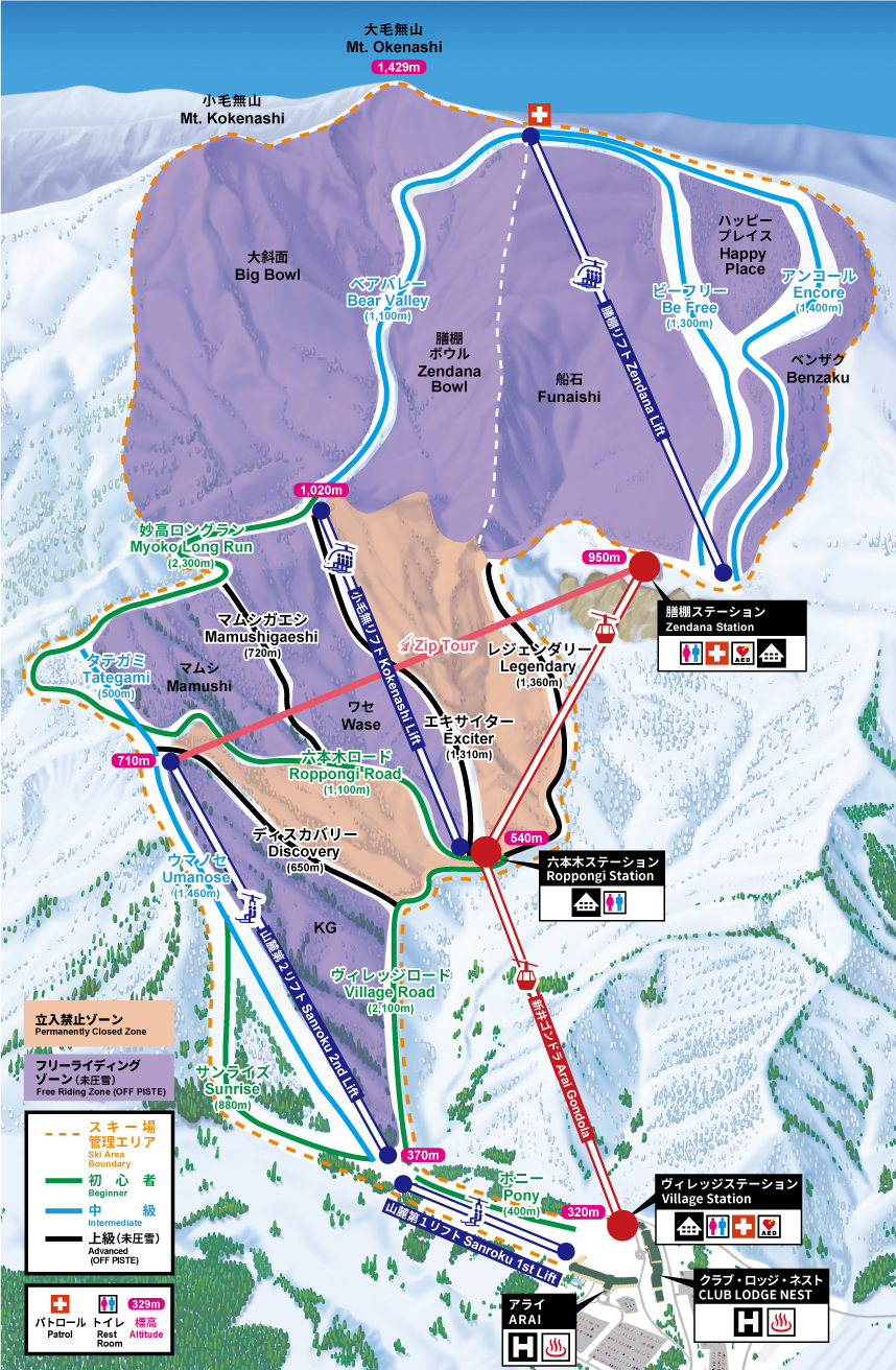 Lotte Arai Resort Piste / Trail Map